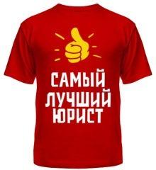 Услуги юриста в Мурманске